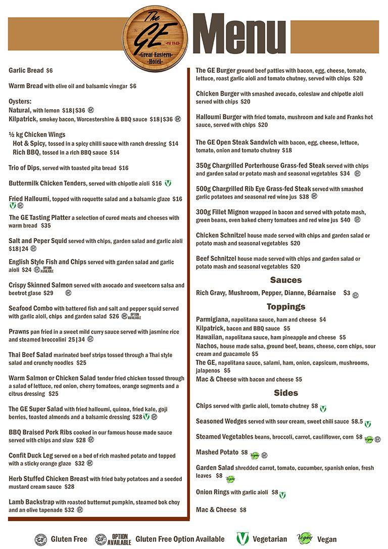 menu_2020_1